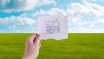 Продление аренды земельного участка под строительство